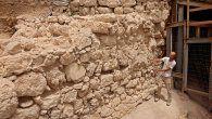 El lugar está gestionado por la organización nacionalista Elad, cuyo objetivo reconocido es reforzar la presencia judía en los barrios árabes de Jerusalén Este.