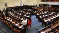 El Parlamento de Israelse reunió esta tarde en una sesión plenaria donde su presidente,Yariv Levín anunció de manera formal que el denominado bloquedel cambio acordó formar Gobierno, pero no marcó aún fechaconcreta para el acto de toma de posesión.