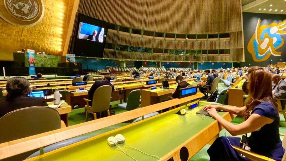 La canciller de Panamá, Erika Mouynes participando del Debate Temático de Alto Nivel: Vida submarina, hacia un océano libre de contaminación, protegido y resistente al clima (ODS14).