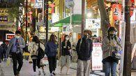 El gobierno de Japón aprobó la medida en las prefecturas de Kanagawa, Saitama y Chiba, en la región capitalina, así como en Aichi.